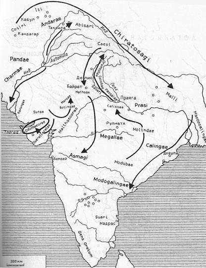 Karta 8